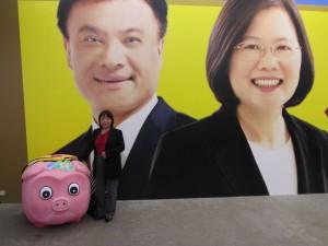从一只小猪的故事,能看见蔡英文的草根支持力度。