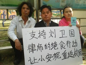 婦權義工支持劉律師,聲援小安妮