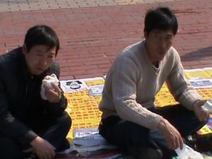 zhongguofuquan2010012421351