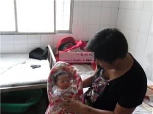周雪姣8月12日出生的女儿