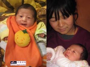释柳应(左)和她的寶寶2。1