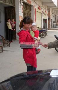 李嘉亦的母亲程欢欢