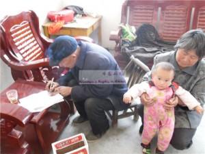 李彬彬和她的爷爷奶奶
