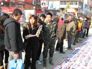 3) WRIC义工街头宣导反拐卖1