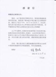 1) b Letter of thanks