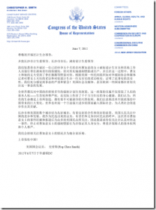 Letter to Changsha government from Congressman Smith_thumb[2]
