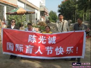 chen guang cheng
