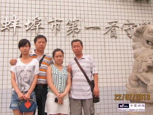 圖為姚誠(右)和律師陪同莉莉和安妮2013年8月到看守所探訪張林。