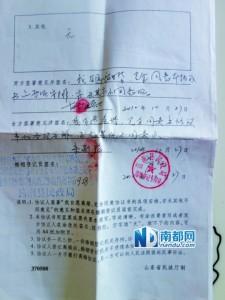 莒南县人社局驳回了朱新梅的申诉,并否认朱新梅被拘禁。4