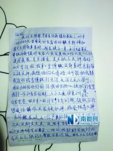 莒南县人社局驳回了朱新梅的申诉,并否认朱新梅被拘禁。5