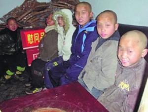 11月16日毕节5孩子