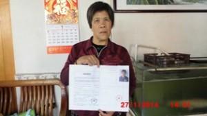 王祝流出狱后拿着处罚书在苏昌兰家拍照 (小)