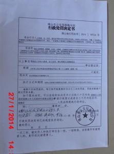 CIMG1055 (小)