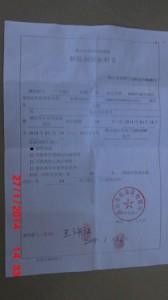 CIMG1057 (小)