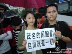 茂名抗議 「最勇敢美女」被抓現場視頻曝光