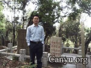唐荆陵律师2009年在林昭墓碑后面拍摄。