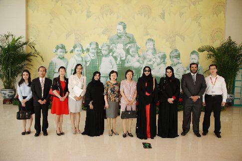 阿联酋妇女总会秘书长努拉•苏维迪一行参观儿童博物馆