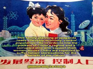 中国政府在计划生育政策上愚弄着西方媒体