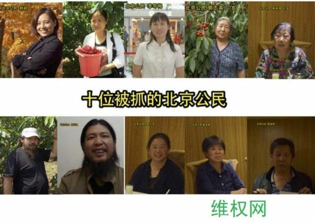 北京藝術家撐佔中 多人被捕 (13