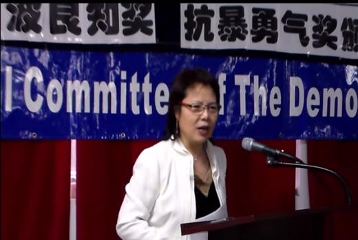 中国妇权主席张菁代李碧云发表领奖感言。