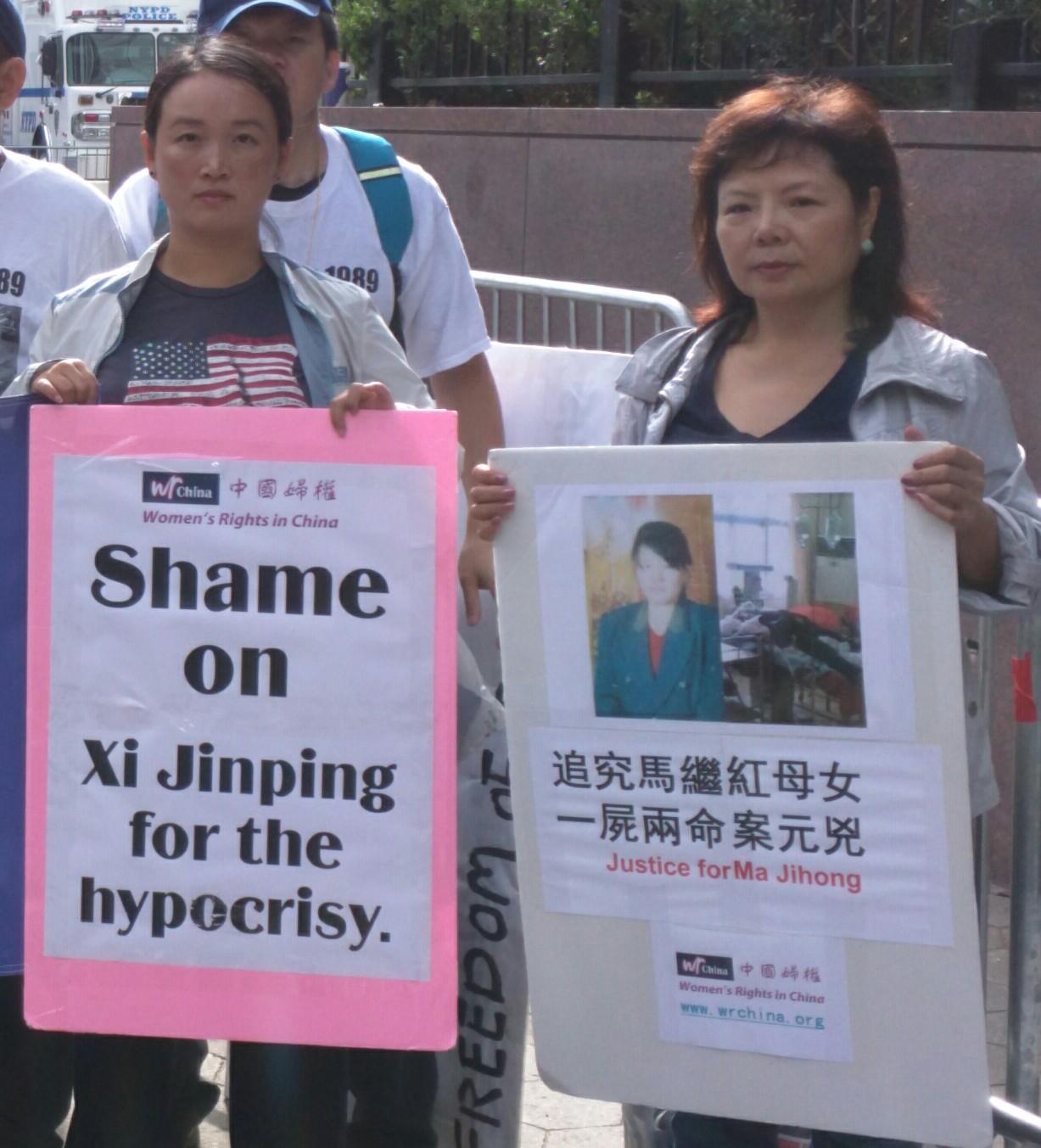中國婦權聯合國場外抗議,右:中國婦權創始人張菁,左:中國婦權義工張羽君