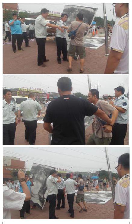 xianshizhongguo8920141006091011