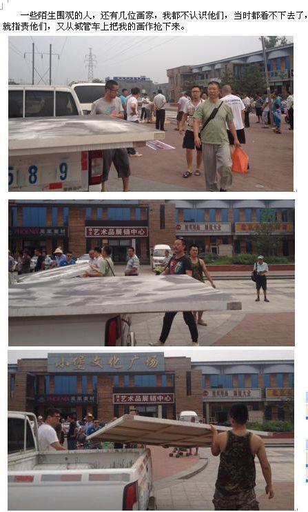 xianshizhongguo8920141006091012