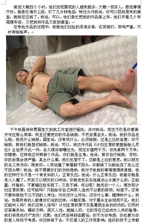 xianshizhongguo8920141006091013
