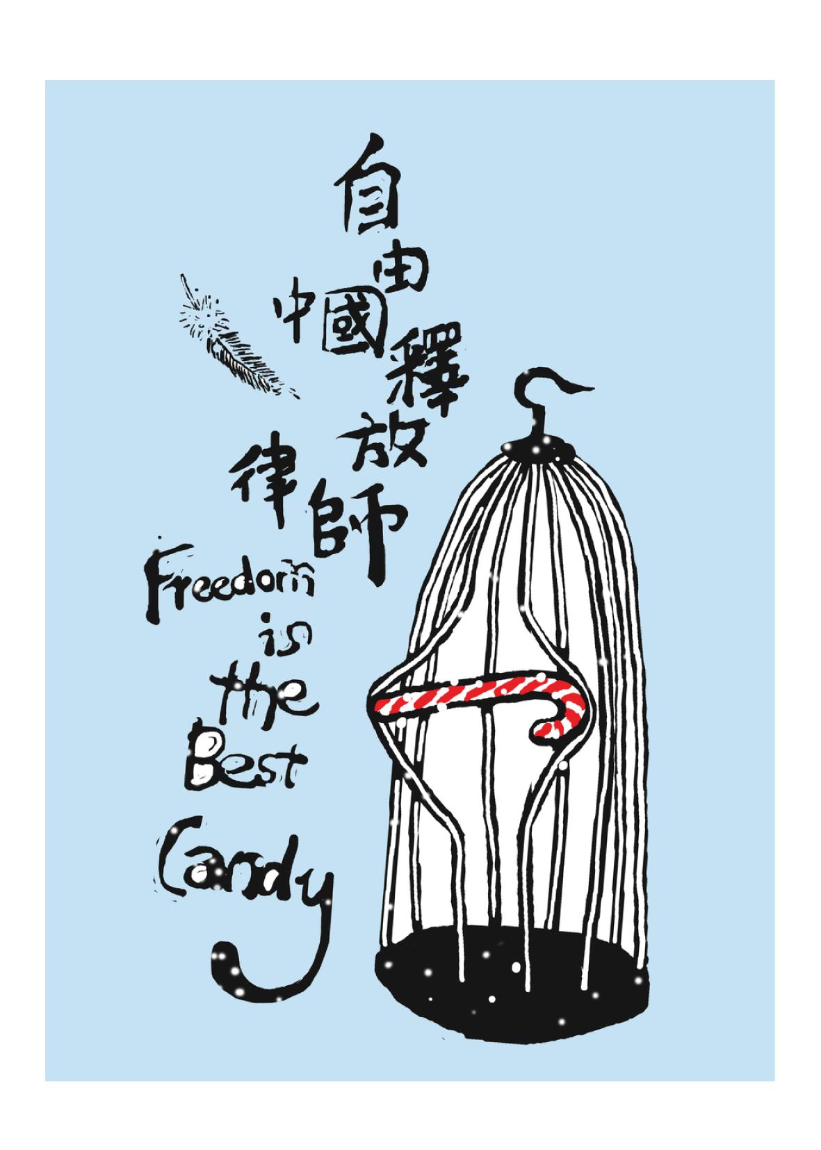 14x10 postcard 巴丟草_front-01
