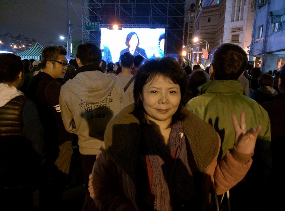 中国妇权创建人张菁在台湾大选现场观选