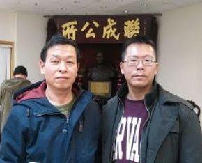 """""""中國婦權""""大陸負責人、安徽人權捍衛者姚誠2016年1月中旬抵達紐約幾天后後,在一次關於台灣大選研討會上,與滕彪律師相見。(中國婦權圖片)。"""