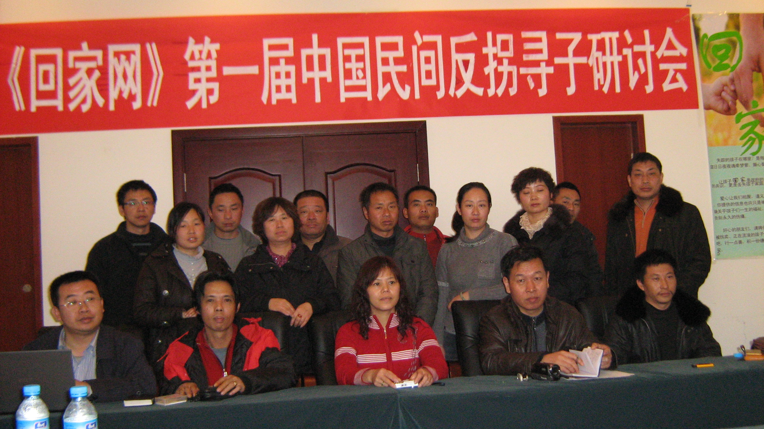 12-15-2010_Henan_Conference[1]