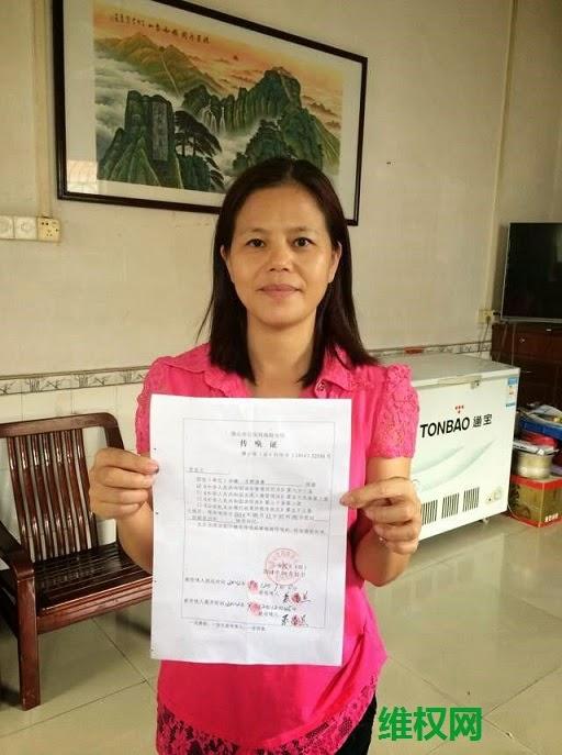 直到1240分左右郭飞雄案庭审现场的网友都散去后,警方才让苏昌兰回家。