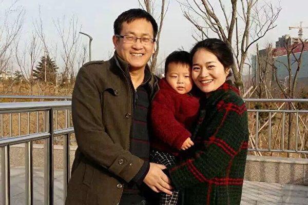 王全璋妻李文足
