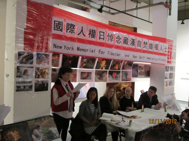 2012年12月11日 WRIC 在纽约举办《纪念藏汉人民维权自焚死难者追思会》 (小)