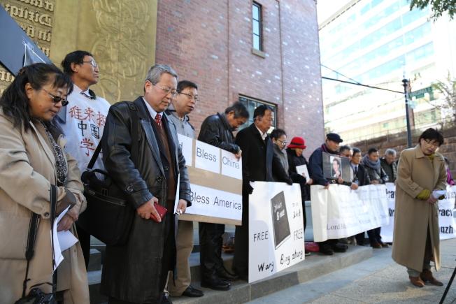 聖經博物館開幕,民運組織代表攜手王炳章親人,在館前為他祈禱。 (記者羅曉媛╱攝影)