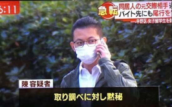 江歌案宣判:陈世峰被判20年