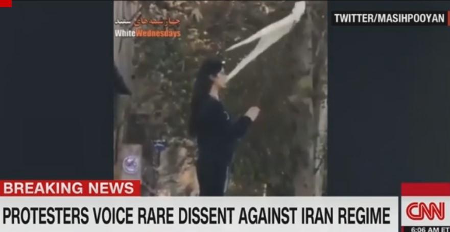Iraqi demonstrations 1