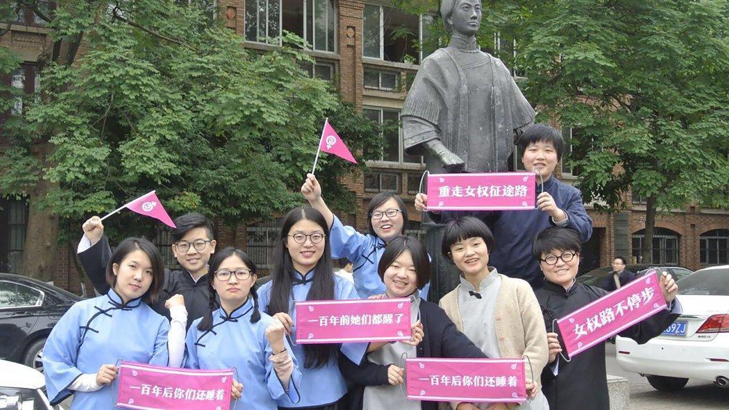 3月6日,中國女權主義者聚集在她們舉行祕密示威的地方。 TAI FENG