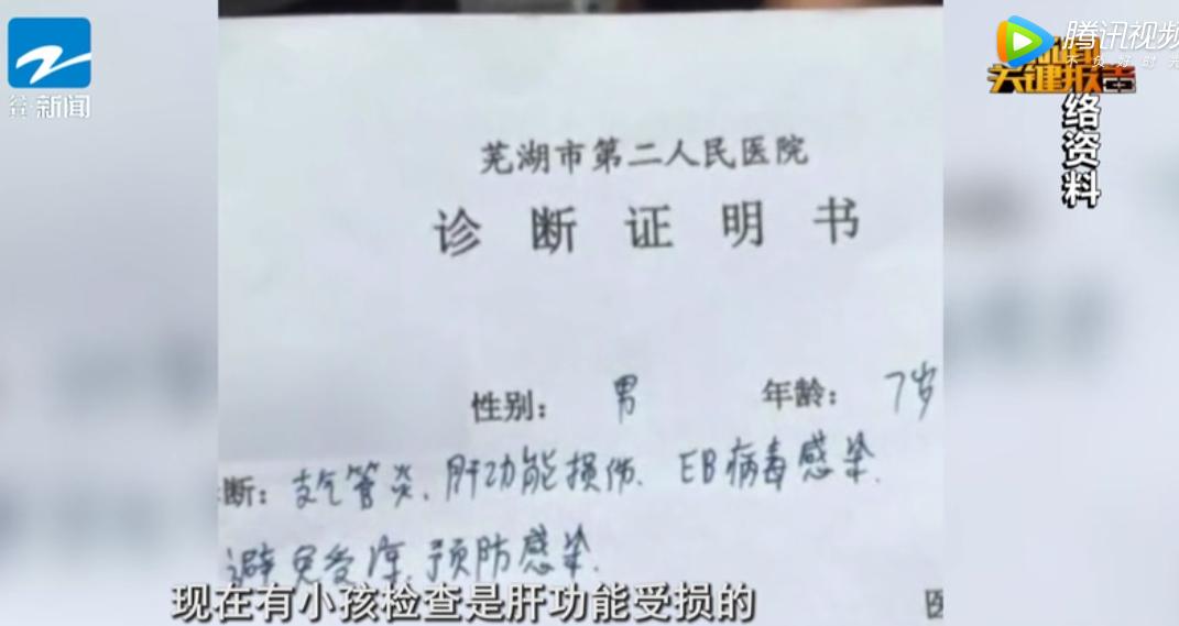 图片来自浙江公共新闻频道视频