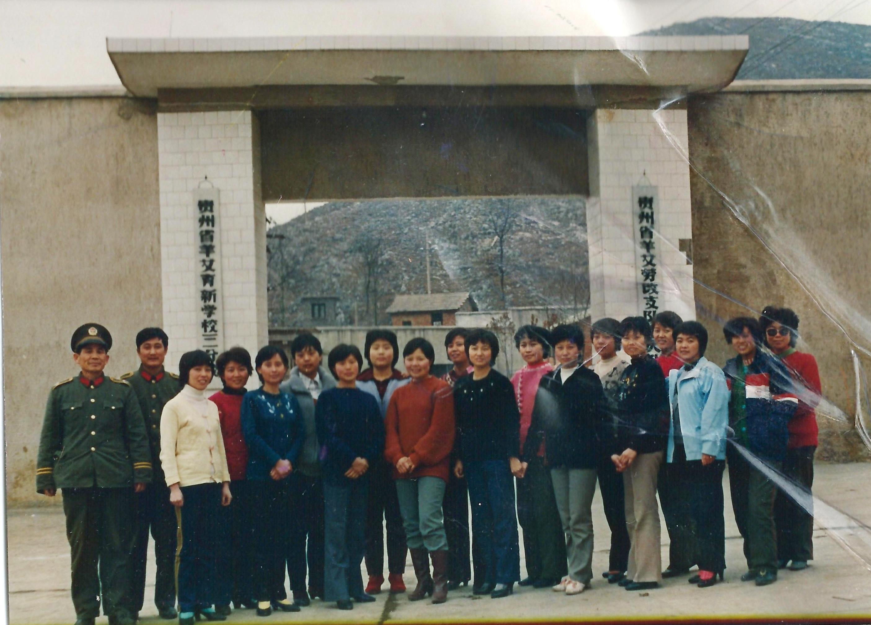 1989年春節 女劳改人员宣传队将到其他劳改场所表演前的合影(中间黄衣服者是张菁)。攝於貴州羊艾女子勞改茶場