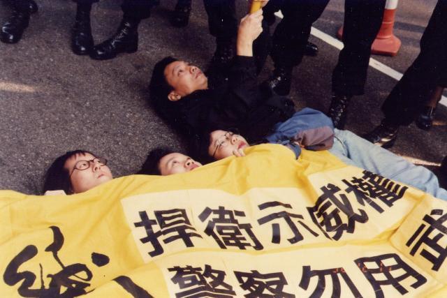 1996 (小)